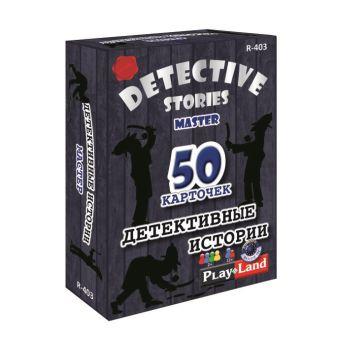 """Настольная игра: """"Детективные историии: Мастер"""""""
