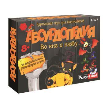 Настольная Карт. игра