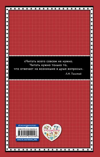 Боги и герои. Мифы Древней Греции Н.А. Кун