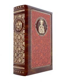 Мудрость православия: Афоризмы, притчи, изречения. Книга в коллекционном кожаном инкрустированном переплете и орнаментальным обрезом, в футляре
