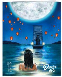 Doramanote (Легенды синего моря 2) 48 листов, клетка