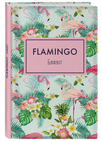 Блокнот. Mindfulness. Фламинго (FixPrice) (оф. 2)