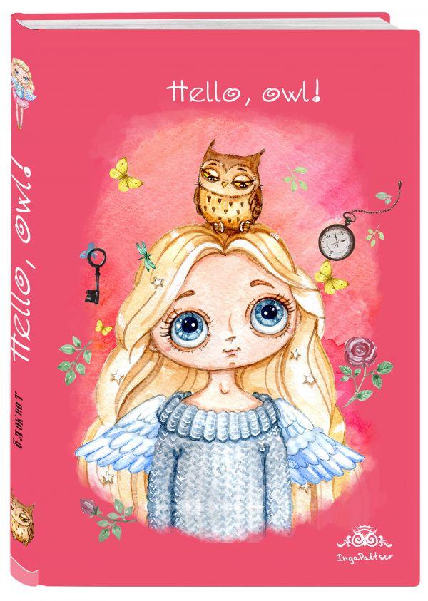 Блокнот. Ангел. Hello, owl! (для FixPrice)