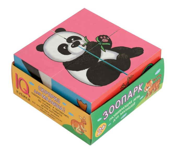 Умные кубики в поддончике. 4 штуки .Зоопарк