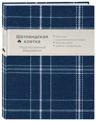 Ежедневник. Шотландская клетка (синий)