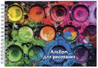 Краски. Альбом для рисования (формат А4, 80 страниц, офсет 160 гр., евроспираль)