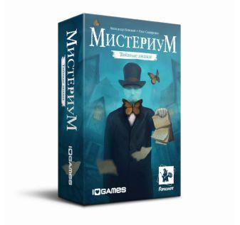 Настольная игра ''Мистериум. Тайные знаки''
