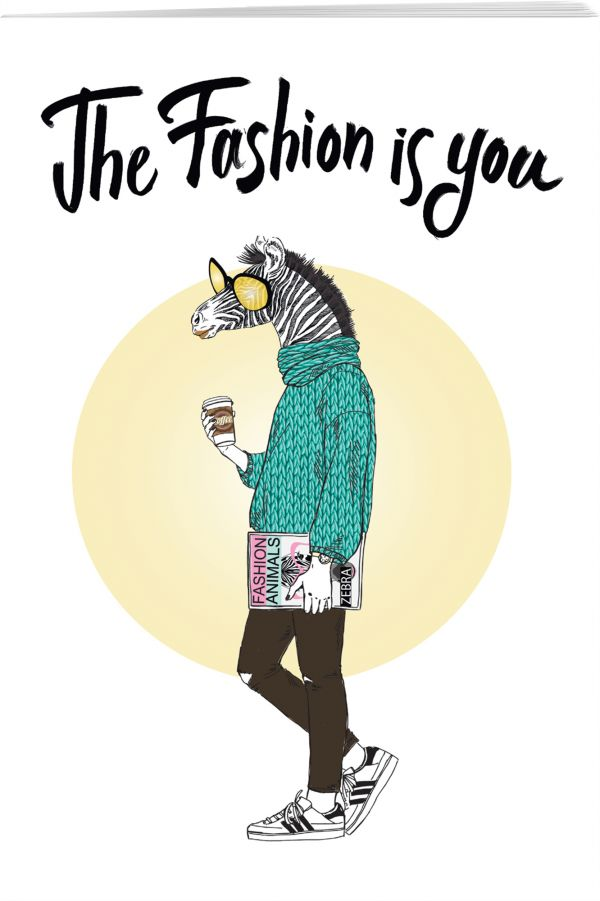 The fashion is you (А5, мягкая обложка)