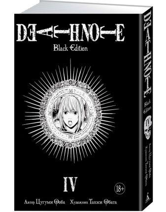 Ооба Ц. - Death Note. Black Edition. Книга 4 обложка книги