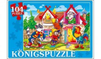 Konigspuzzle. ПАЗЛЫ 104 элемента. КОШКИН ДОМ (Арт. ПК104-7897)