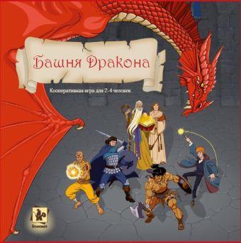 Настольная игра ''Башня дракона