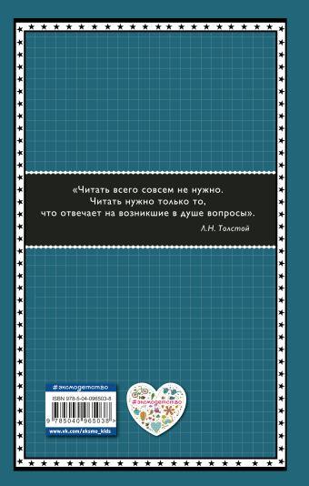 Рассказы о Шерлоке Холмсе (ил. С. Пэджета) Артур Конан Дойл