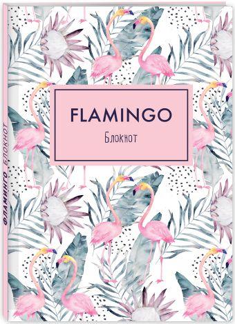 Блокнот. Фламинго (оф.2) (FixPrice)