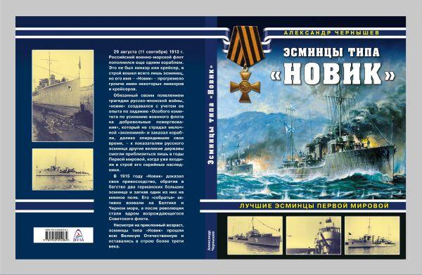https://cdn.book24.ru/v2/ITD000000000918519/COVER/cover3d1__w600.jpg