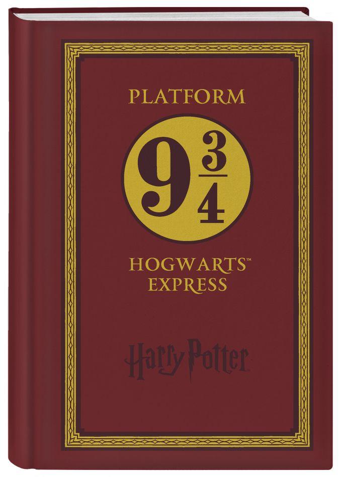 Блокнот. Гарри Поттер. Платформа 9 и 3/4