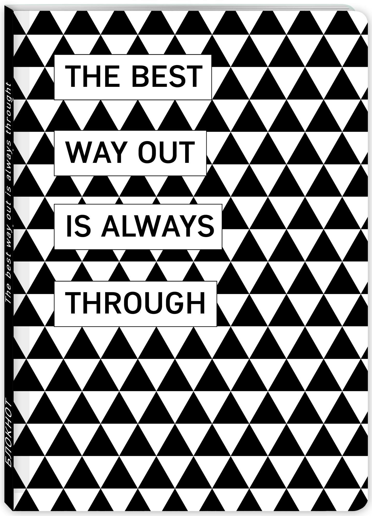 Блокнот. Геометрия. The best way out (формат А4, мягкая обложка, круглые углы, блок в точку) блокнот для гениальных идей