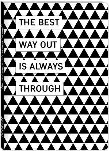 Блокнот. Геометрия. The best way out (формат А4, мягкая обложка, круглые углы, блок в точку)