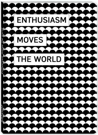 Блокнот. Геометрия. Enthusiasm moves the world (формат А4, мягкая обложка, круглые углы, блок в точку)