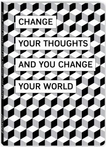 Блокнот. Геометрия. Change your thoughts (формат А4, мягкая обложка, круглые углы, блок в точку)