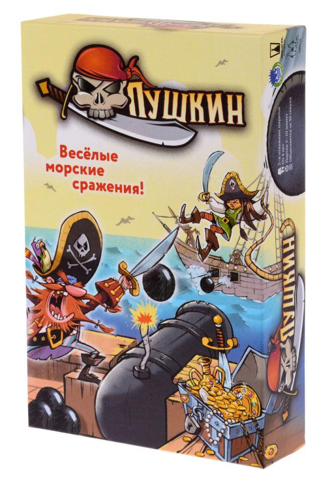 Настольная игра «Magellan: Пушкин»
