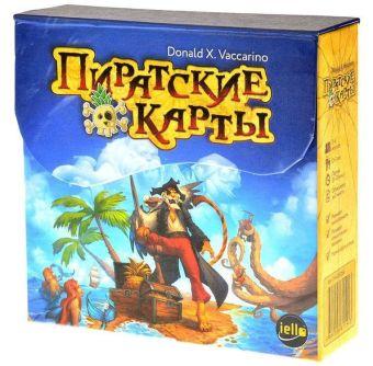 Magellan: Пиратские карты