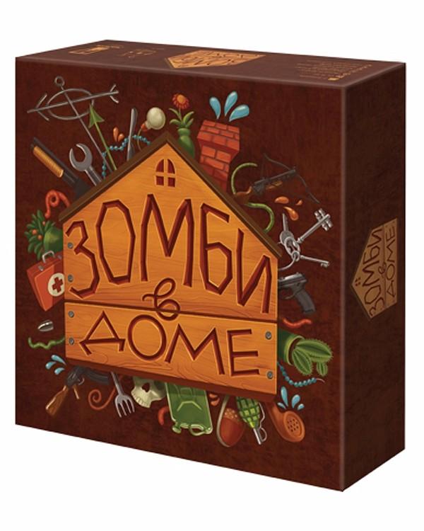 Настольная игра «Magellan: Зомби в доме»