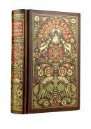 Большая книга семейной мудрости. Книга в коллекционном кожаном переплете с цветным тиснением и золоченым обрезом, в футляре