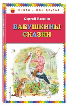 Книги - мои друзья