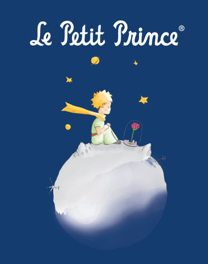 Тетрадь Маленький принц. синяя. моя планета (48 л., клетка) - фото 1