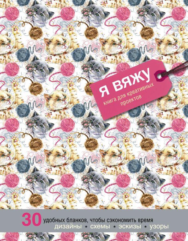 Фиолетовая книга для творчества ISBN: 9785001070641 ...