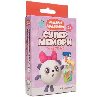 Настольная игра «Малышарики. Супермемори» (животные)