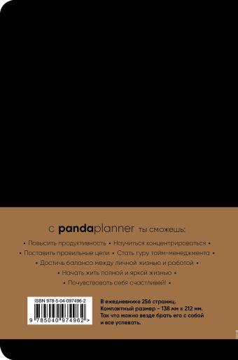 Panda planner, недатированный (черный)