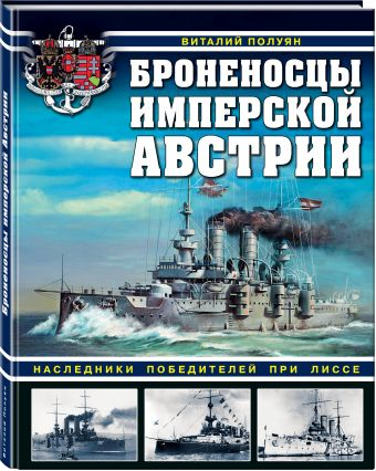 https://cdn.book24.ru/v2/ITD000000000924892/COVER/cover3d1__w340.jpg