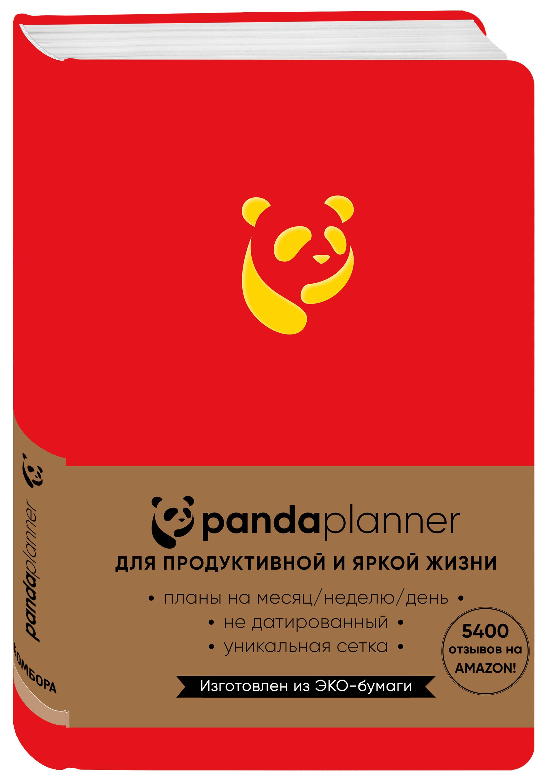 95bd7b4f9759 Panda planner недатированный красный
