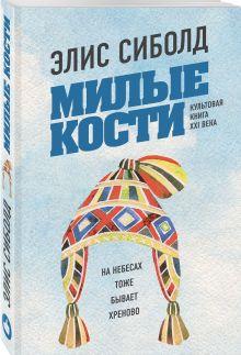 Культовая книга. Must Read