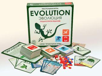 Правильные Игры - Эволюция. Подарочный набор (Настольная игра) обложка книги