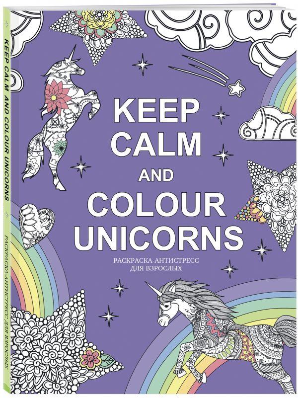 Keep calm and color unicorns