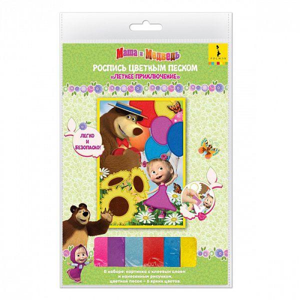 Маша и Медведь.Роспись цветным песком Летнее приключение,17х25см Маша и Медведь