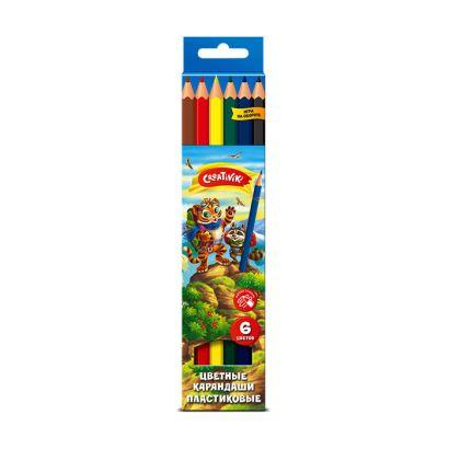 Набор цветных пластиковых карандашей Creativiki, 6 цветов - фото 1