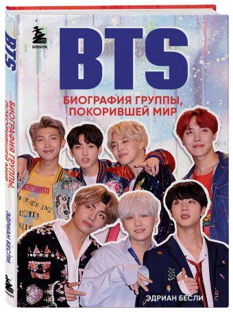 BTS. Биография группы, покорившей мир Эдриан Бесли