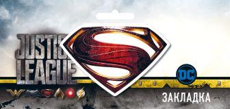 Фигурная магнитная закладка. Супермен