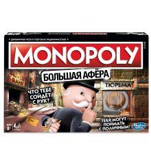 Монополия Большая Афёра (Настольная игра) (E1871)