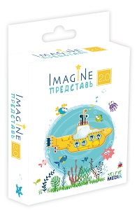 Imagine Представь 2.0