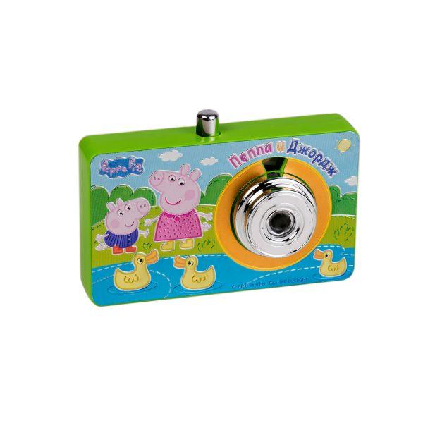 Фотоаппарат-проектор Peppa Pig Свинка Пеппа