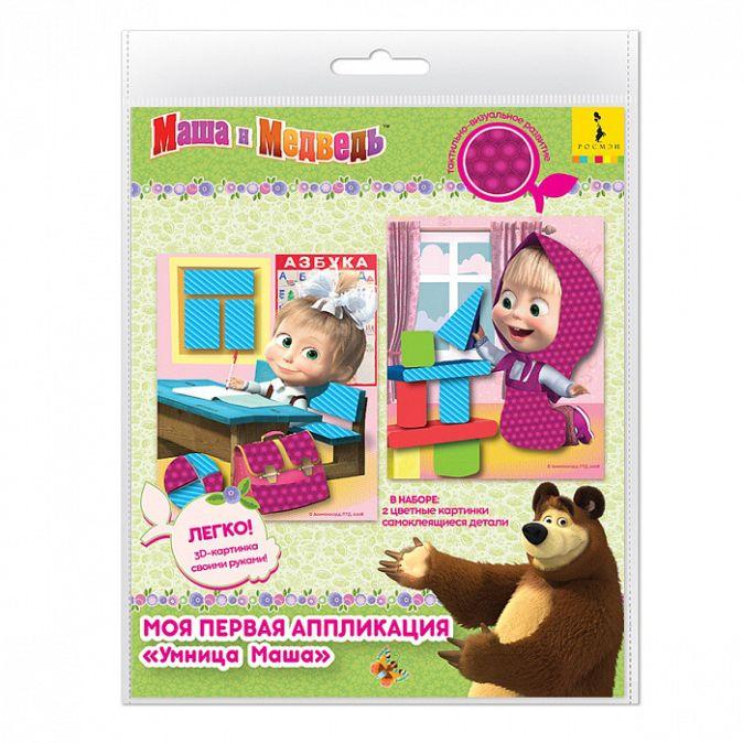 Маша и Медведь.Текстурная аппликация Умница Маша,2 карт,14х17см Маша и Медведь