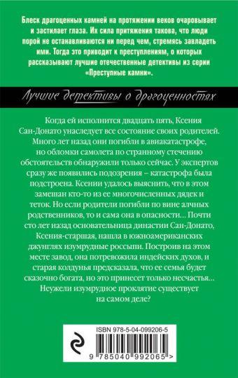Звездный час по тарифу Антон Леонтьев