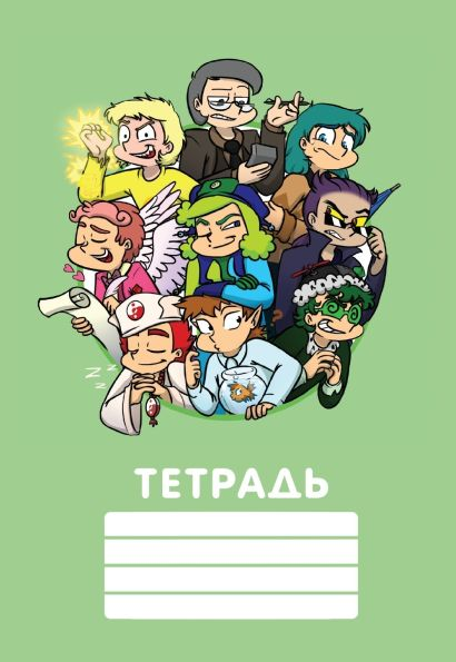 Фёдор Комикс. Общая тетрадь - персонажи 13 карт - фото 1