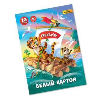 Набор картона белого А4  16л 190 г/м2 КБ16ЛКР Creativiki {Россия}