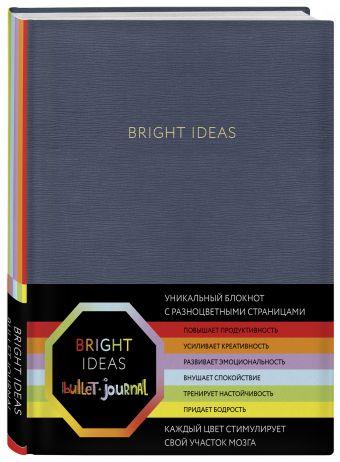 Bright Ideas (синий)
