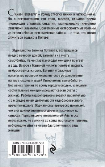 Божья кара Юлия Алейникова